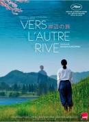 Vers L'autre Rive (2015)