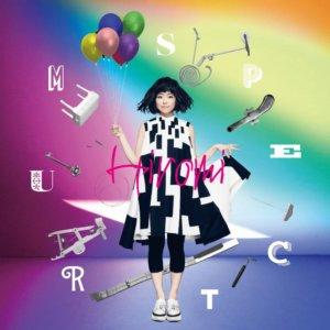 Hiromi Uehara - Spectrum (2019)